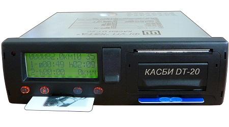 КАСБИ — DT-20М с блоком СКЗИ